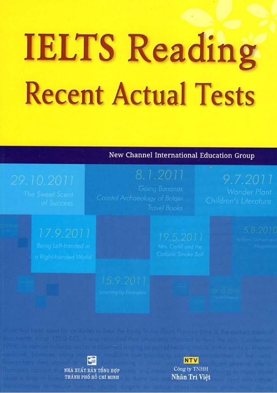 recent actual test